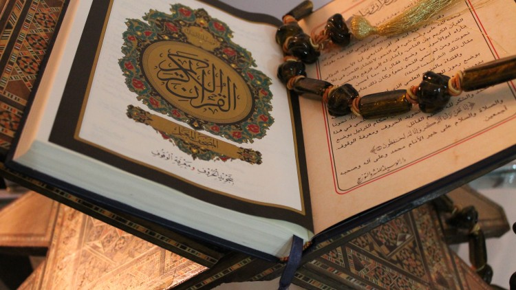 Never too late to learn Islam