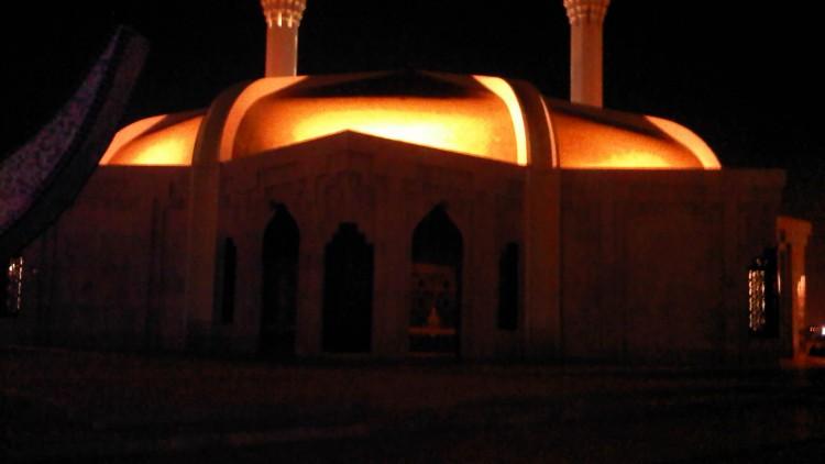 Rukhshah in the Ramadan Fasting