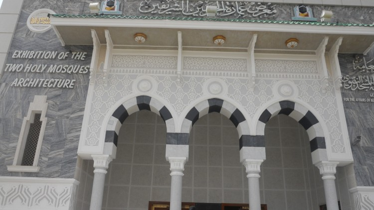 Mekkah Historical Sites (Part 1): the Two Holy Mosques Architecture