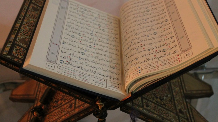 Nuzulul Qur'an, Al-Qur'an was Revealed during Ramadan, at the Night of Glory, Night of Blessing