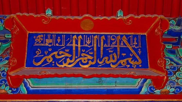 Sholat 101: The journey to Allah, recited Al-Fatihah in every raka'at of prayer