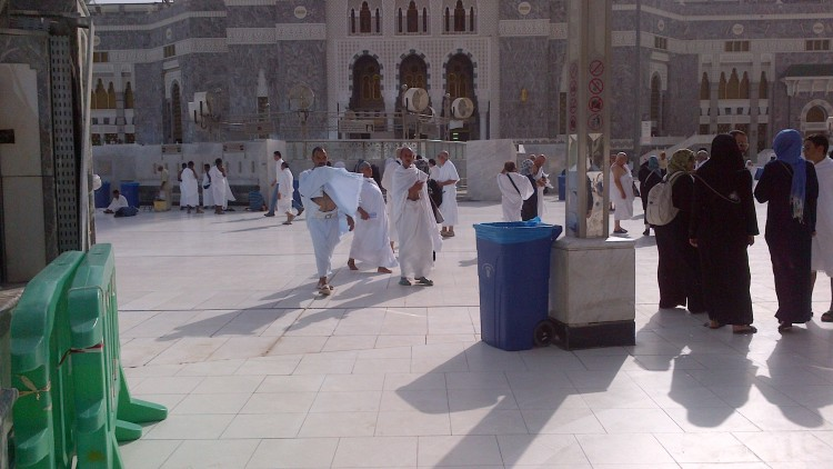 The Old Woman in Masjidil Haram