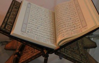 Verses of Al-Qur'an that may be Recited to Heal Illnesses