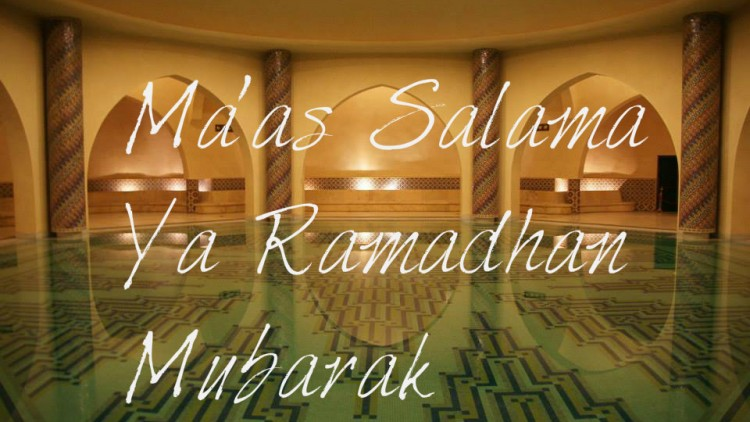Eid Challenge… Ma'as Salama ya Ramadhan Mubarak