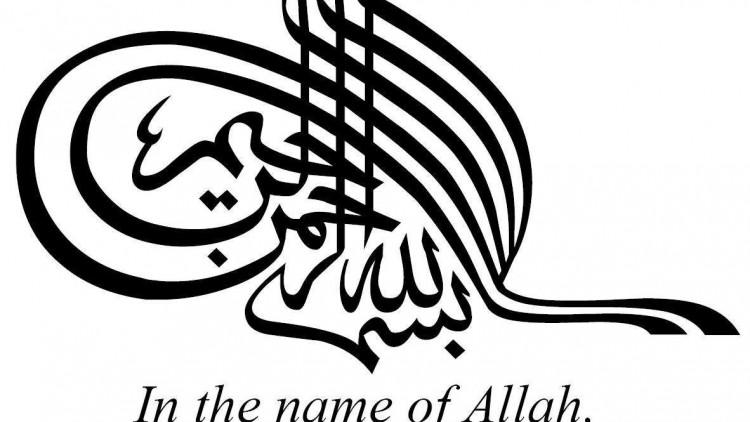 If The Imam Doesn T Begin With Basmalah Amuslima