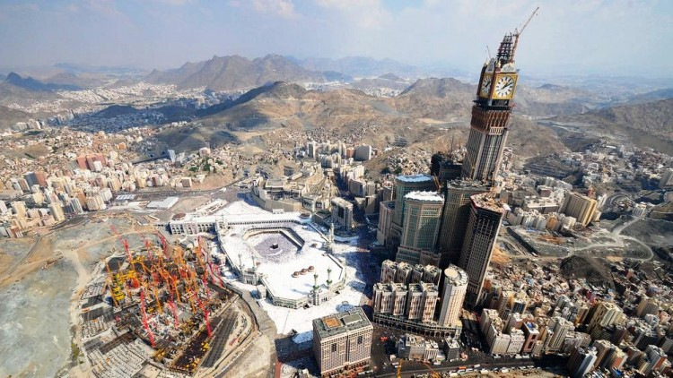 Masjidil Haram, Makkah Al-Mukaramah