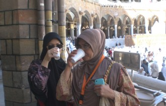 The Etiquette Of Drinking ZamZam Water