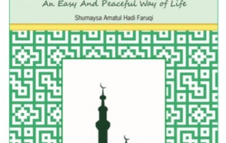 Book Review: Everyday Islam