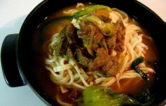 Szechuan Beef Noodle Soup