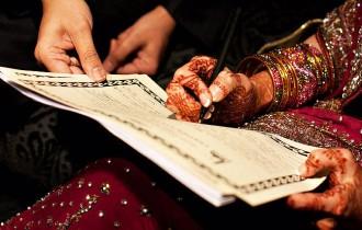 عقد الزواج في ظل الشريعة الإسلامية