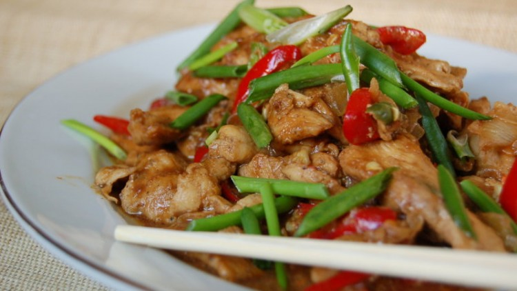 Easy Spicy Hoisin Chicken Recipe