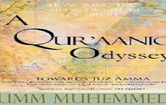 Book Review: Qur'aanic Odyssey by Author Umm Muhemmed