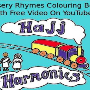 Hajj Harmonics!