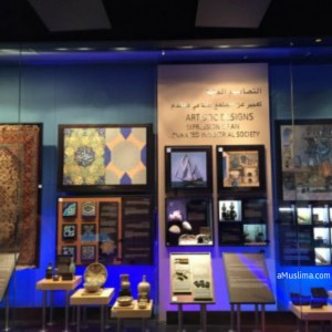 Visiting the KAUST Museum in Saudi Arabia