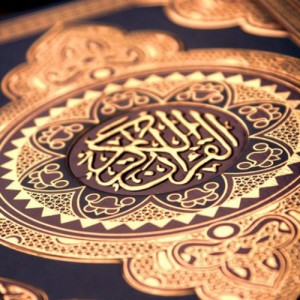 Healing and Treatment from the Prophet (SAW)